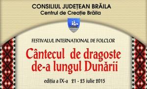 Anunt festival 2015